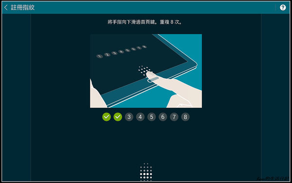 nEO_IMG_Screenshot_2014-08-02-16-26-17