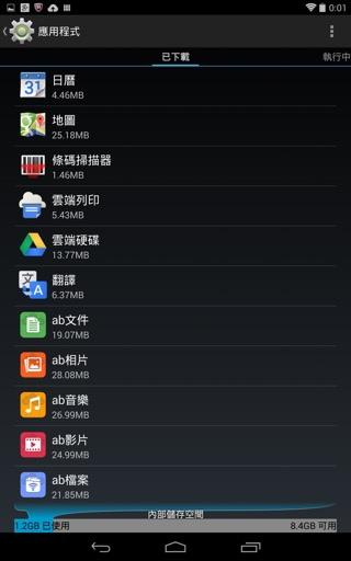 Screenshot_2014-08-15-00-01-24.jpg