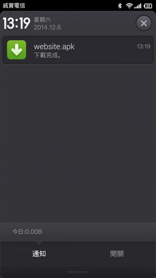 Screenshot_2014-12-06-13-19-48.jpg