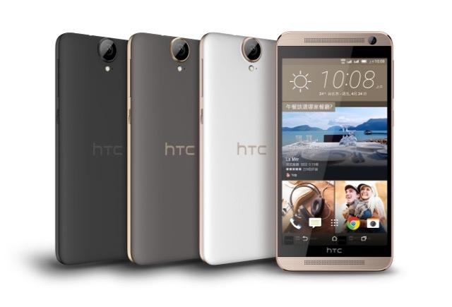HTC One E9+ dual sim全色系.jpg