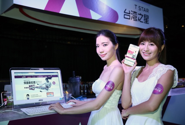 台灣之星網路門市+保證最低價單門號案入圍GMA「最佳消費者服務行動網路獎」