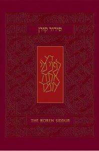 The Koren Sacks Siddur is one of the best English translations of Judaism's prayer book.