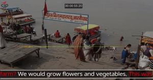 Ayodhya ka Chaiwala