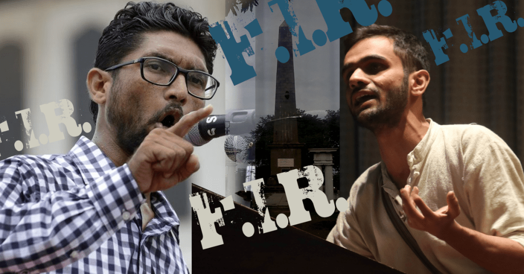 Jignesh Mevani and Umar Khalid File Petition