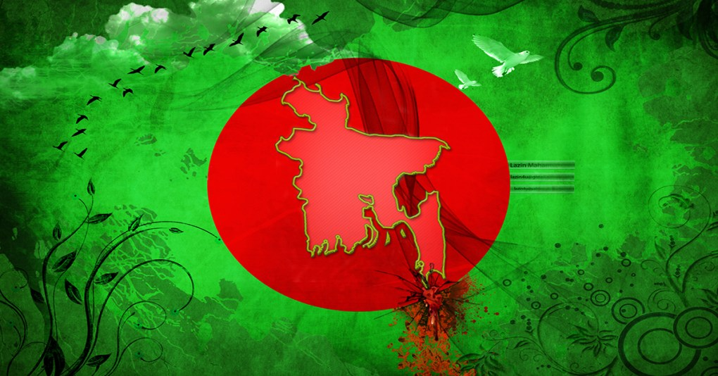 Bangladesh government curtailing civil and political rights