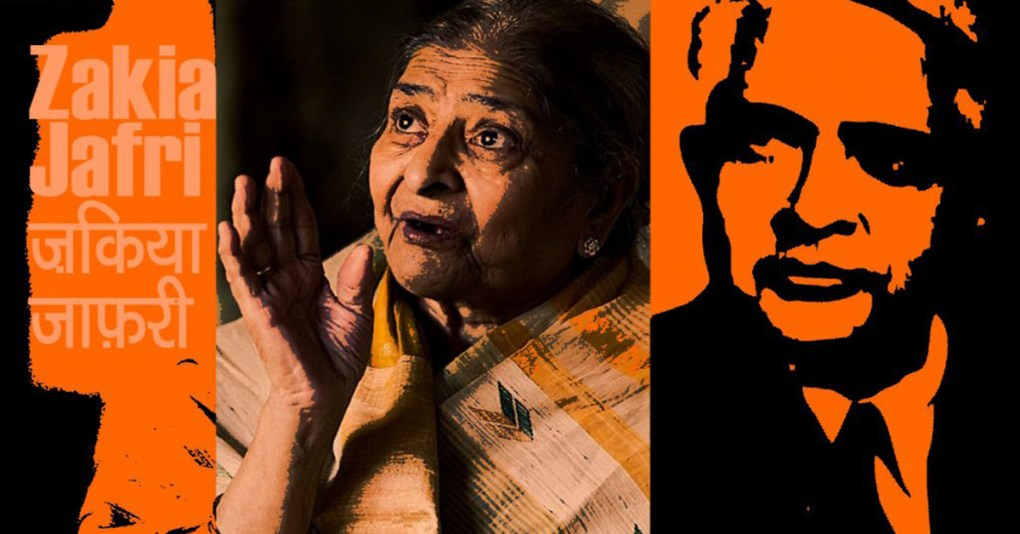 Zakia Jafri Case back in Spotlight
