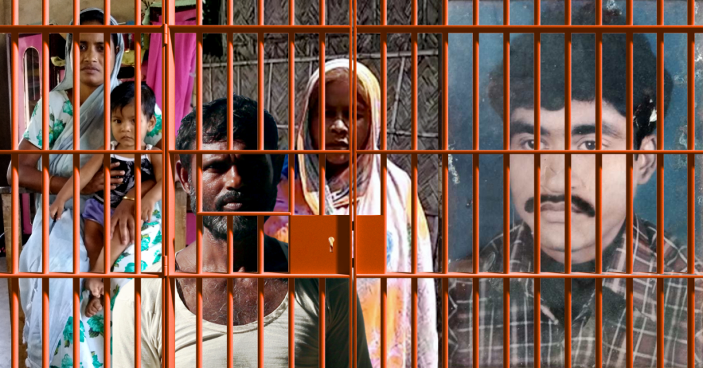 SC offers Relief to Assam Detention Camp Inmates