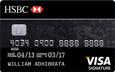 Kartu Kredit HSBC Form Capture - Bandingkan dan Ajukan | Cekaja