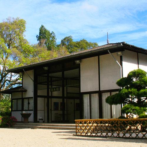 Pavilhão Japonês no Parque Ibirapuera