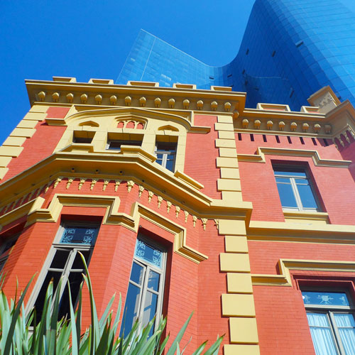 Museu do Tribunal de Justiça