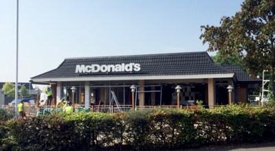 Mcdonalds After Refurbishment