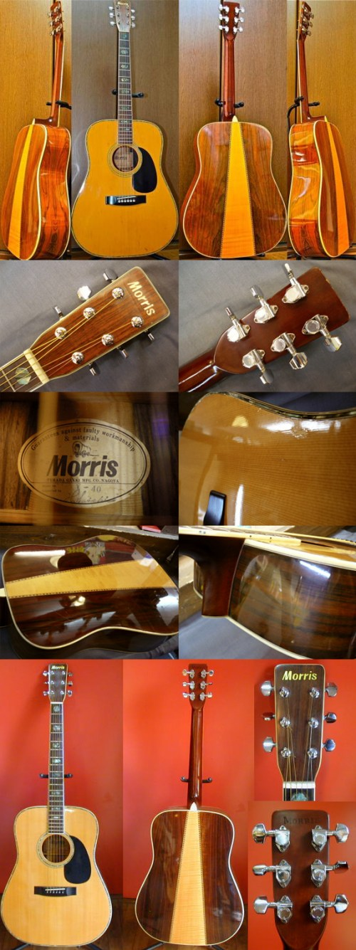 small resolution of morris w 40