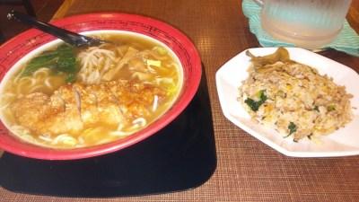 ボリューミーなセット~「万世」のパーコ麺と半チャーハンのセット