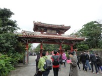 A Chinese-influenced gate which I have forgotten the name of.