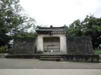 The Stone Gate.