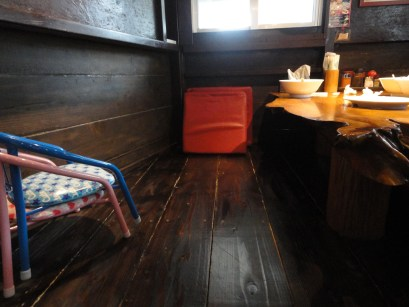 This is how short the table is! There are little chairs in the corner to sit on too.