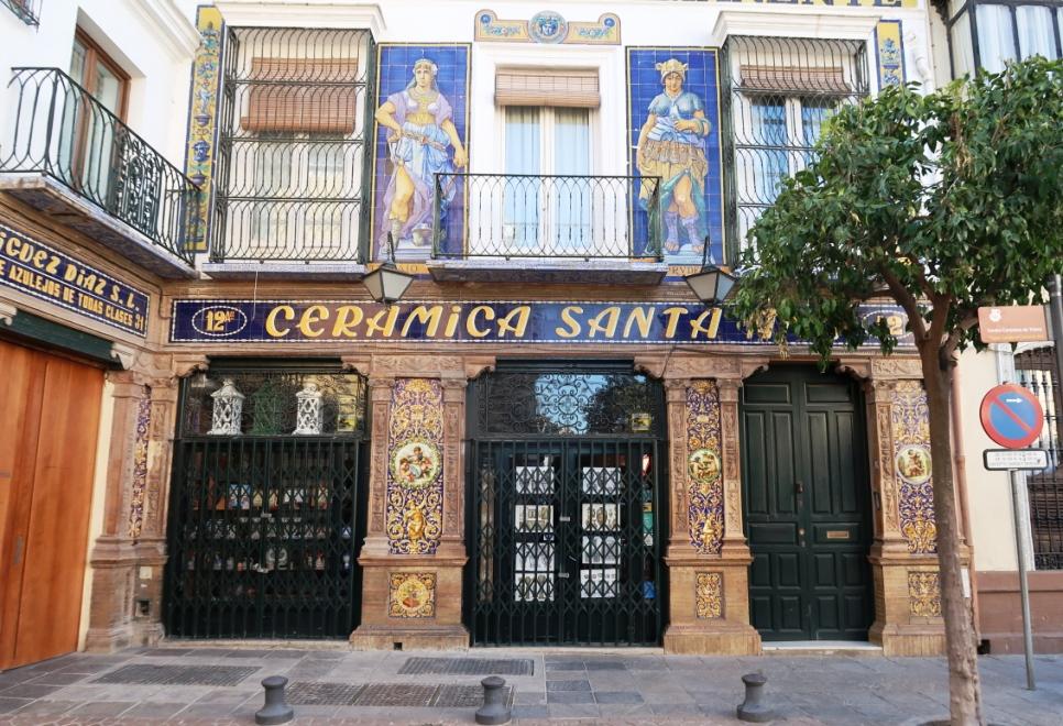 ceramiche di Siviglia