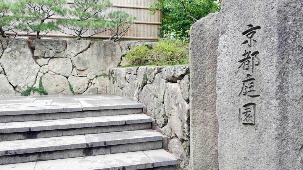 holland park japonais quoi faire à londres angleterre voyage