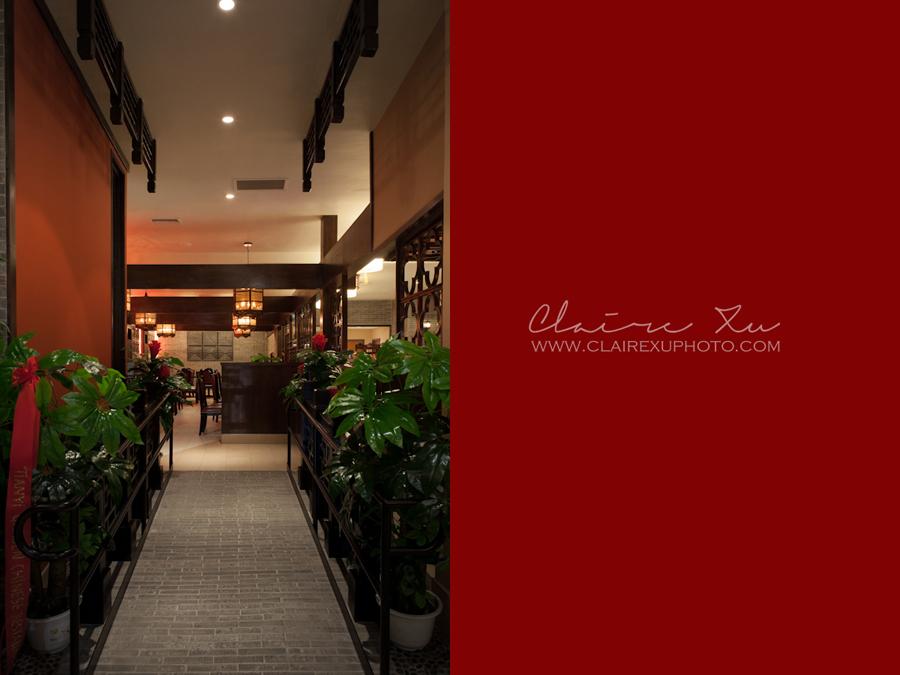 Tao_Garden_Restaurant_06