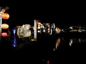 Le pont principal de Hoi An