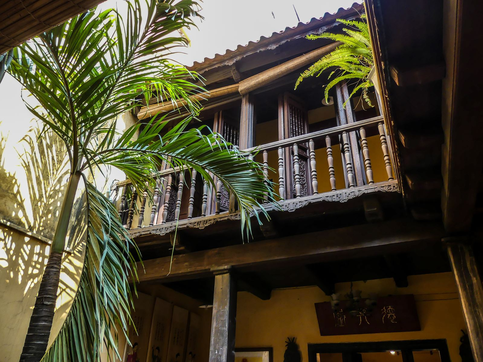 Claironyva Vietnam Hanoi Maison Comémorative