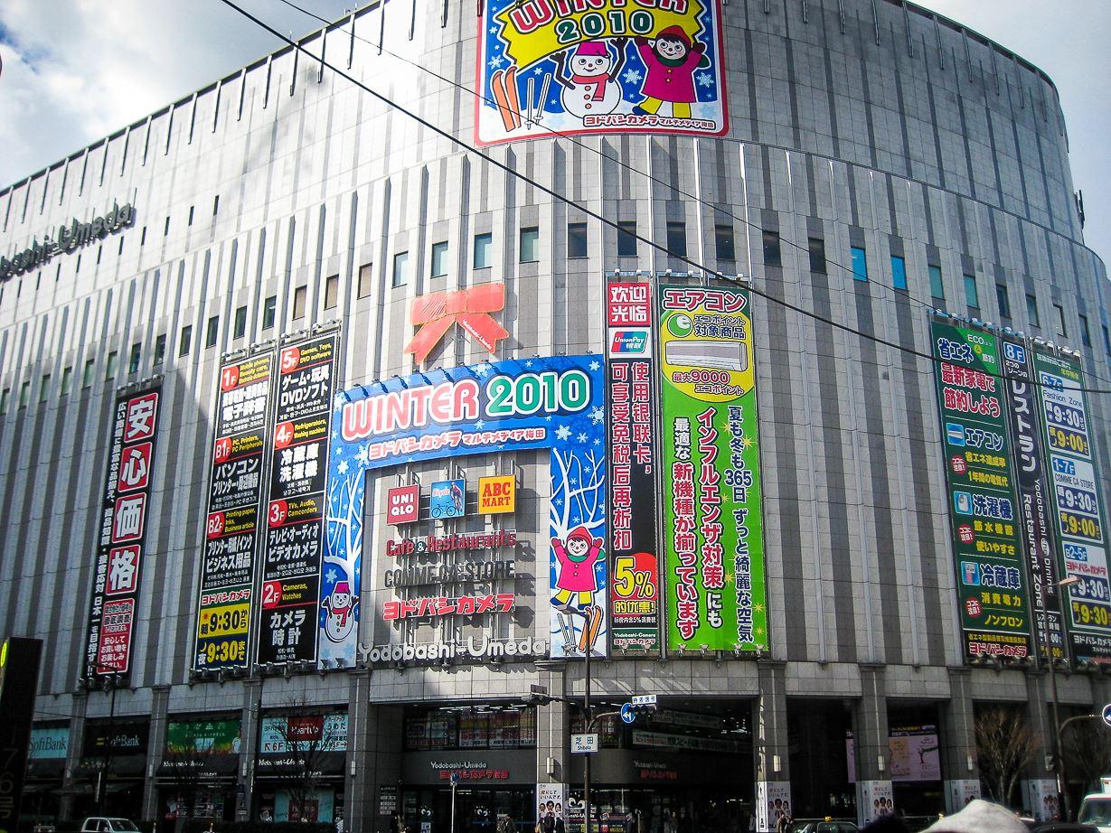 Quartier Umeda