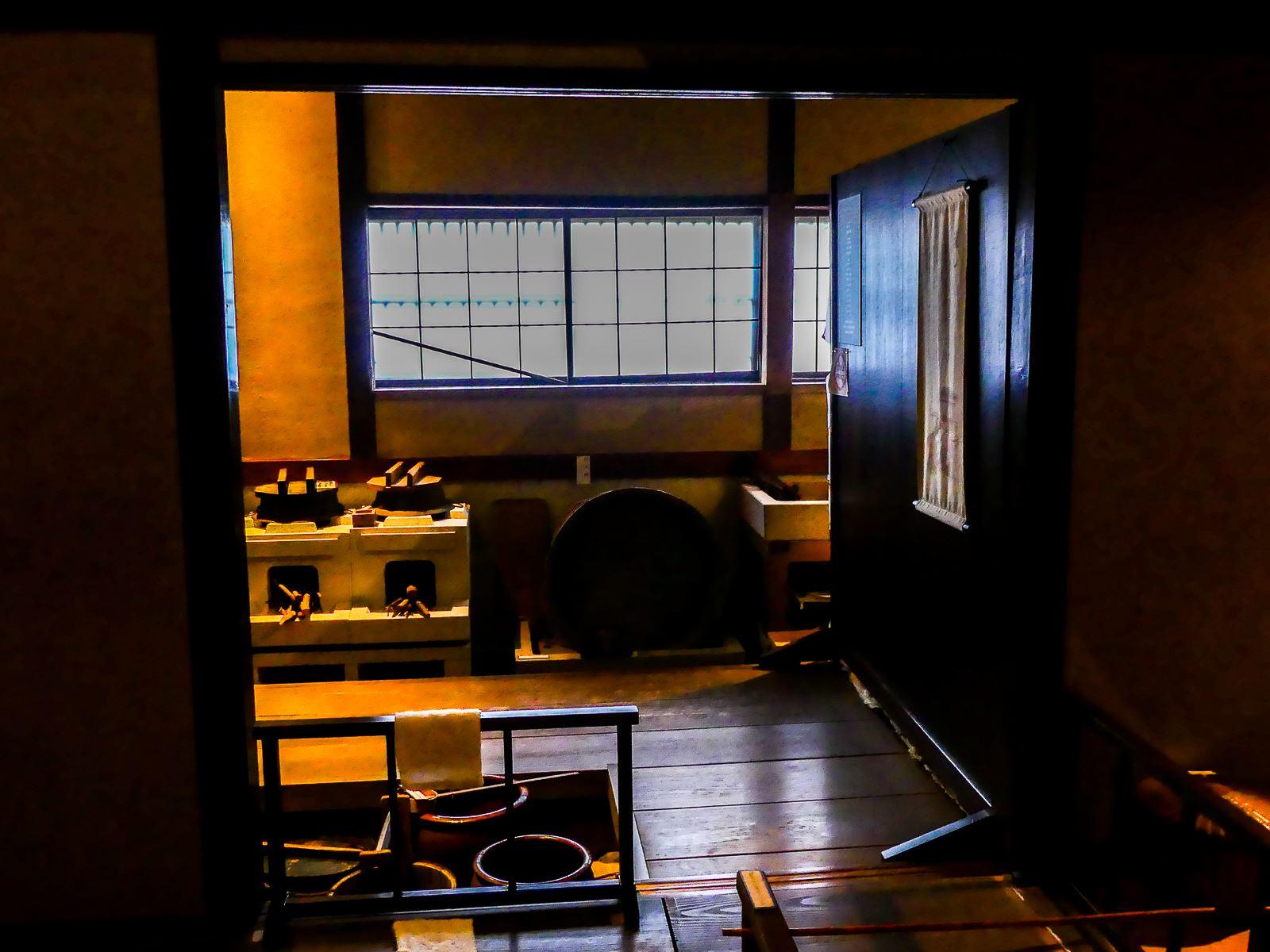 Quartier Naga Machi Buke Yashiki