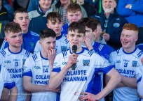 St Flannan's joint captains Conner Hegarty and Cian Galvin lift the cup following their Harty Cup final win over CBC Cork at Mallow. Photograph by John Kelly