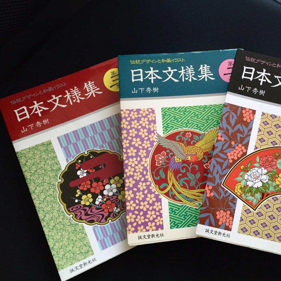 clareketon_tattoo_kimono