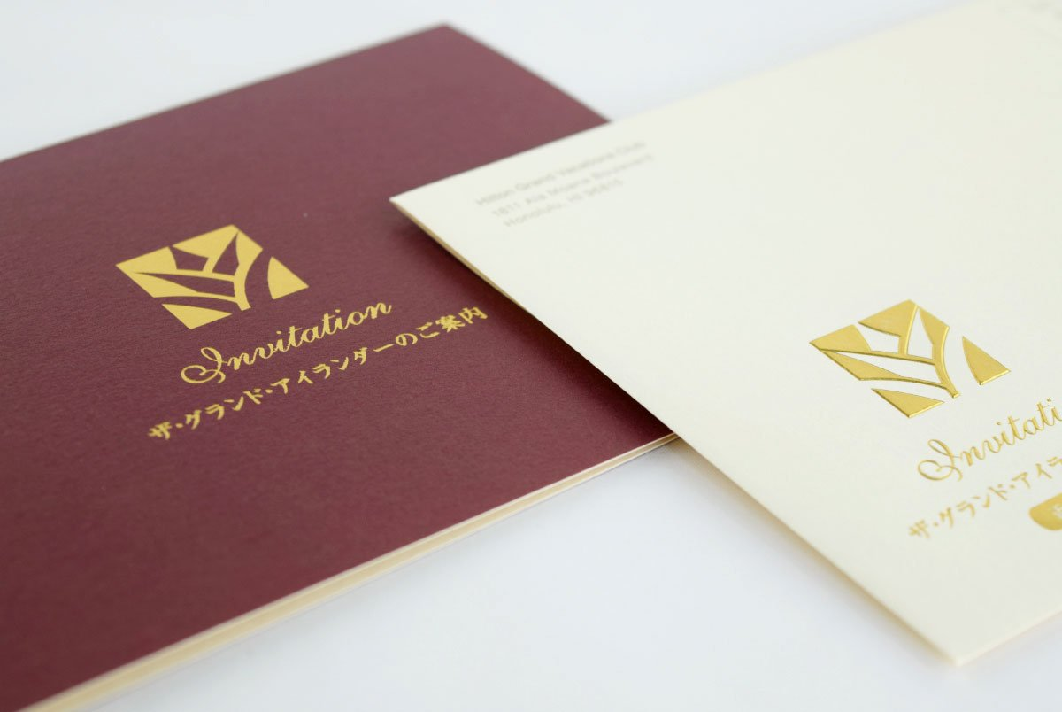 The Grand Islander Invitation Card & Envelope