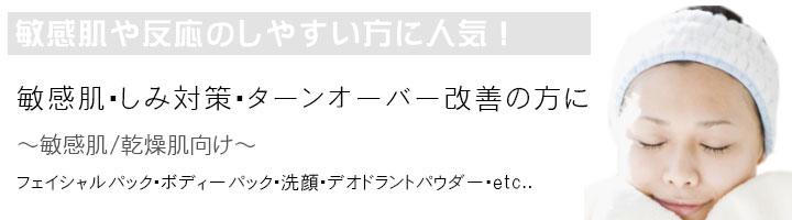 クレイル【ホワイトカオリン】