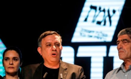Desperate Israeli Leftist Parties Contemplate Merger After Election Humiliation