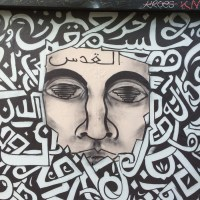CGazaleh_1
