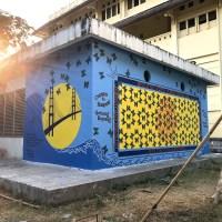 Bangkit/Arise – Gotong Royong – ISI Kampus