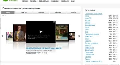 Russian videos website rutube.ru