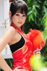 Beautiful China girl
