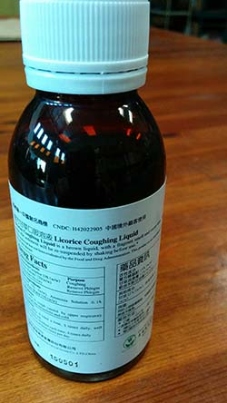 Herbal cough syrup recalled after morphine found in ingredients