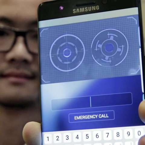 Samsung Galaxy Note 7 boasts 'eye-catching' new feature
