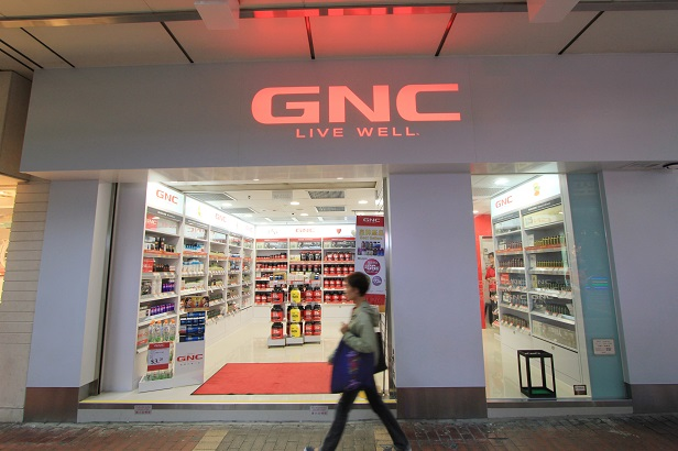GNC 200 stores shutting down