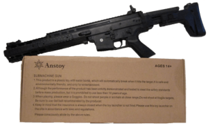 worst toys to buy for 2019 - Anstoy electronic gun