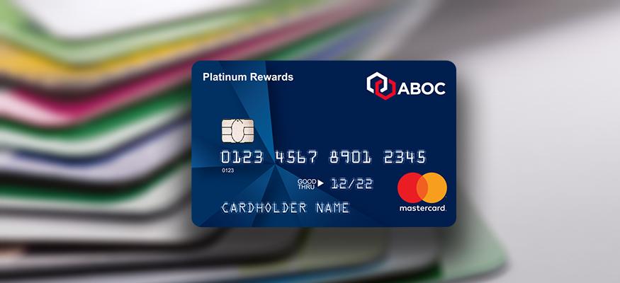 ABOC Platinum Rewards Mastercard®: $150 cash back and 12 months of 0% APR