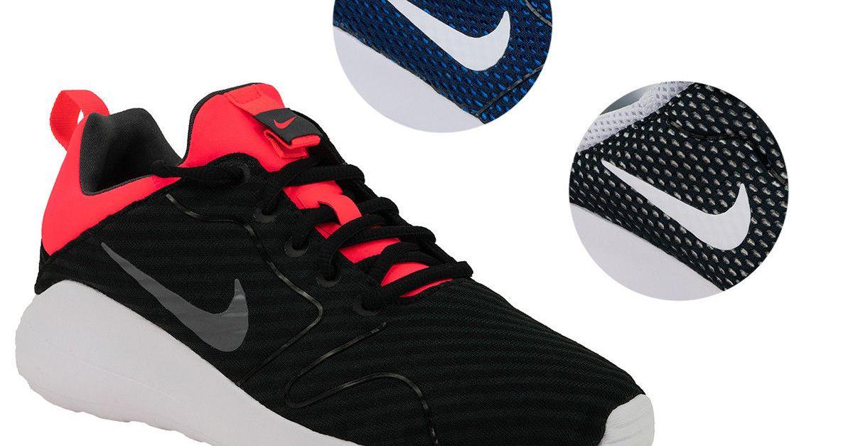 Nike men's Kaishi 2.0 SE shoes for $40, free shipping