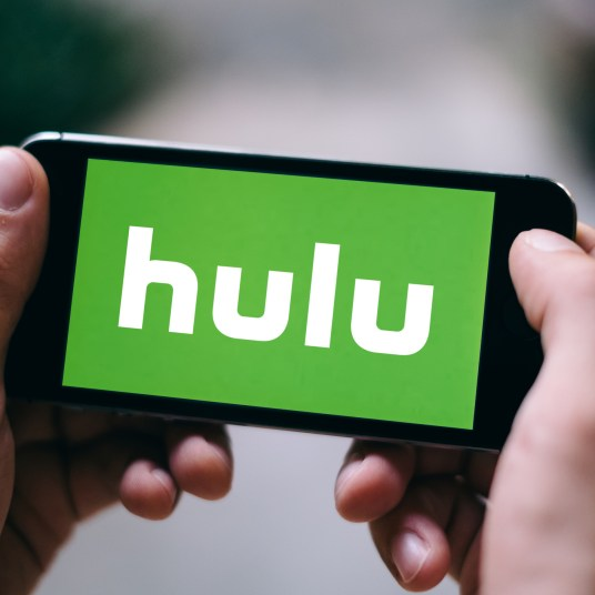 Ends today! Hulu sale: $1.99 per month for 12 months