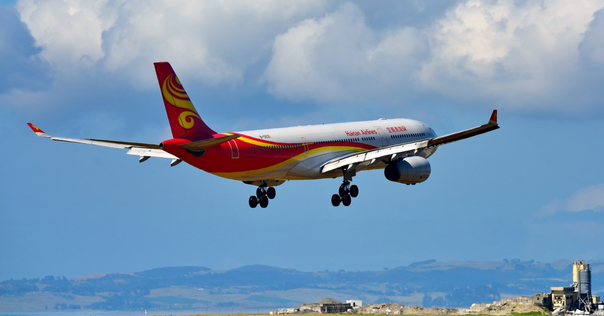 Hainan Airlines sale: Flights to Shanghai from $376 round-trip!