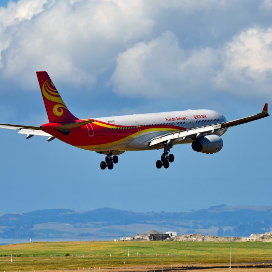 Hainan Airlines sale: Flights to Beijing from $495 round-trip!