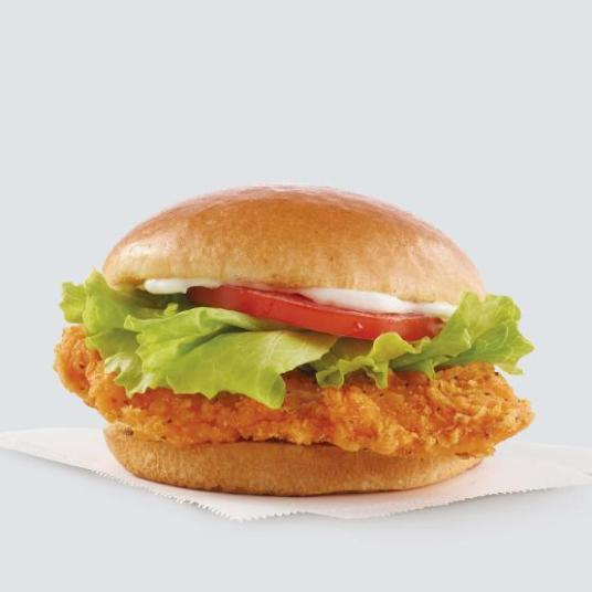 Wendy's: Get a FREE Spicy Chicken Sandwich, Kids' Meal & more