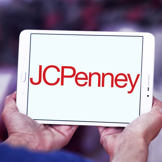 JCPenney coupons: Take up to 30% off select items