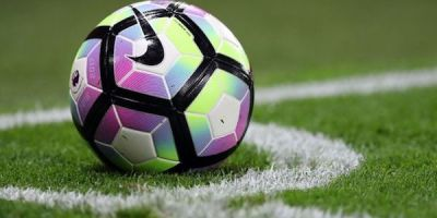 Liga 1, etapa 21: Rezultate şi marcatori