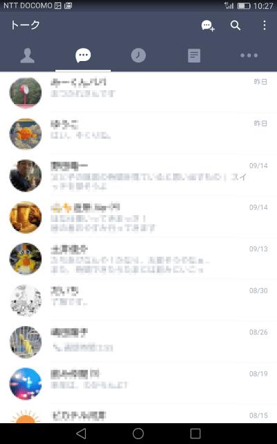 LINE_talk