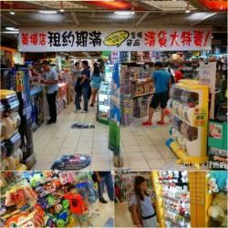 清譽街花園 Tsing Yu Street Garden (寵物公園)- 青衣pet pet. 青衣寵物公園 | Zone One Zone - 寵物推介